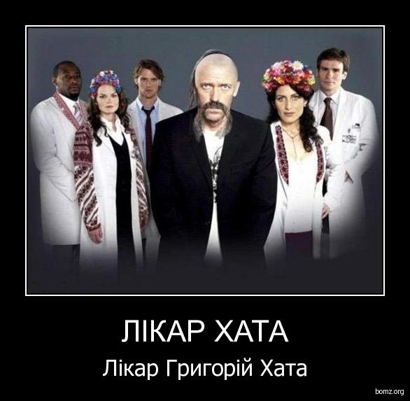 Турчинов: Украина уже никогда не будет частью постсоветской империи - Цензор.НЕТ 9060