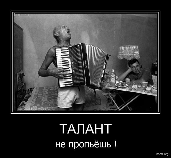 Твои тайные таланты