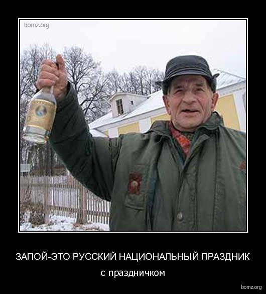Алексей Герман-мл — Дифирамб — Эхо Москвы