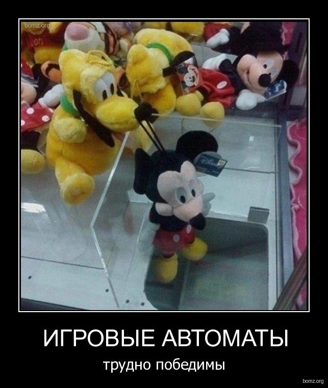 Игровые автоматы корона слоты