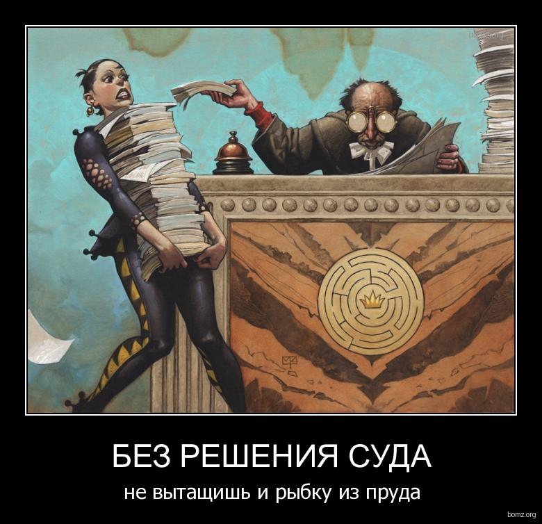Защите Тимошенко не сообщали о возобновлении дела Щербаня, также как и о причинах закрытия, - адвокат - Цензор.НЕТ 5825
