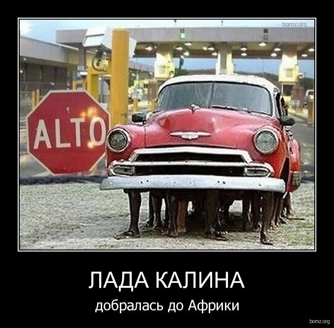 """Руководство луганских сепаратистов продолжает вводить """"санкции"""" против США - теперь запретили Макдональдс - Цензор.НЕТ 7228"""