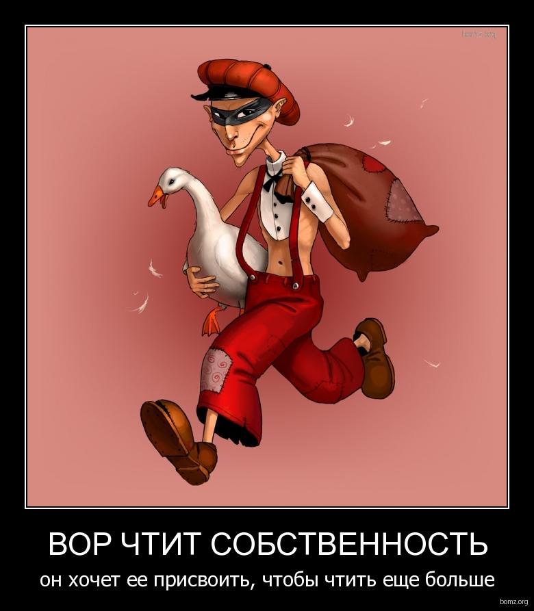 """Преемник Колесникова задекларировал пару """"Лексусов"""" и 2 миллиона доходов - Цензор.НЕТ 3781"""
