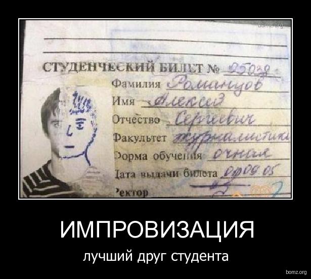 http://bomz.org/i/demotivators/738292-2010.05.08-02.35.27-z_2a62caed.jpg