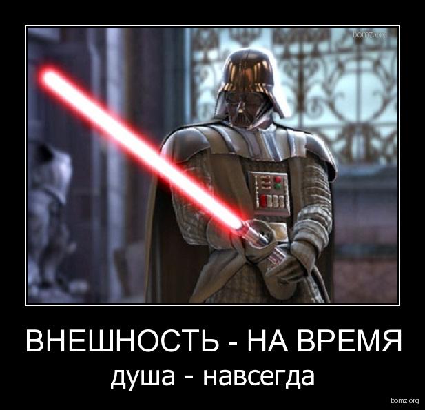 Фотомонтаж русских знаменитостей 17 фотография