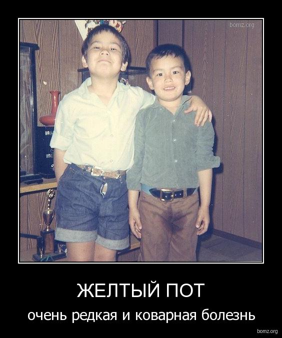 Пот фото