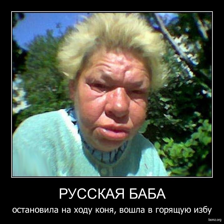 Декриминализация домашнего насилия в России станет явным признаком движения страны назад, - Ягланд - Цензор.НЕТ 7150