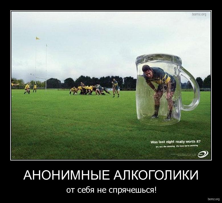 Русское порно пьяницы 11 фотография