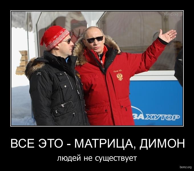 Украинцы показали, что вышли из советской матрицы и готовы к реформам, - социолог - Цензор.НЕТ 6322