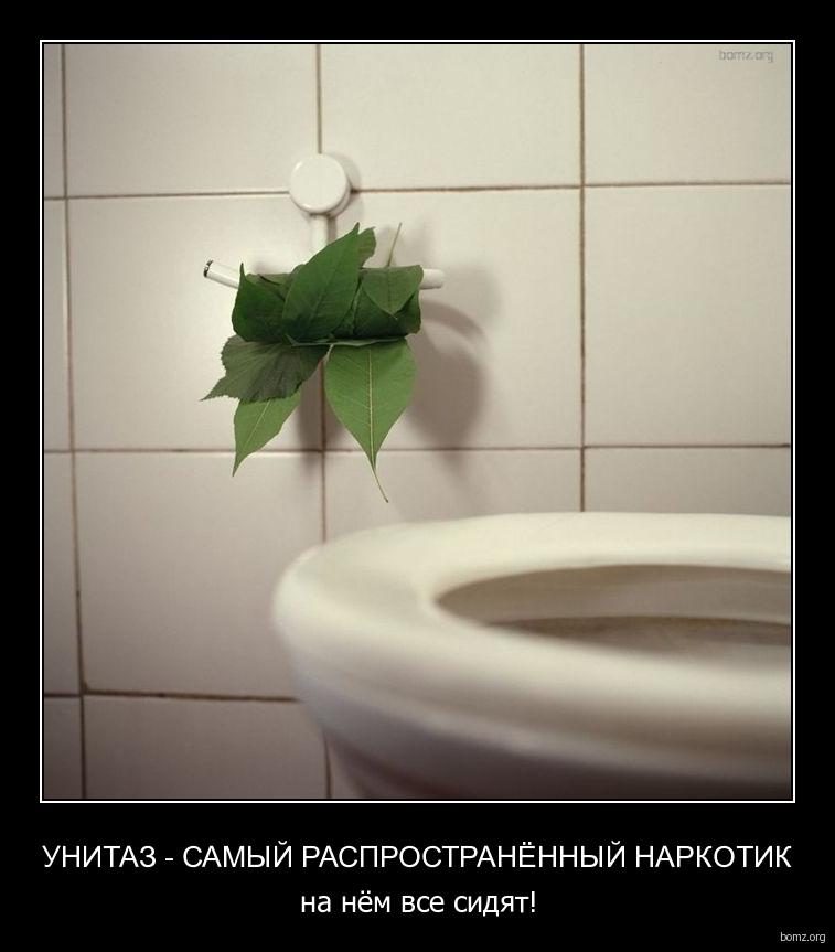 Наркотик фото