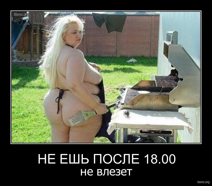 Секс у негра толстый ели ели влез девушки в письку она убегает 8 фотография