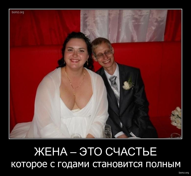 Измена до свадьбы как быть