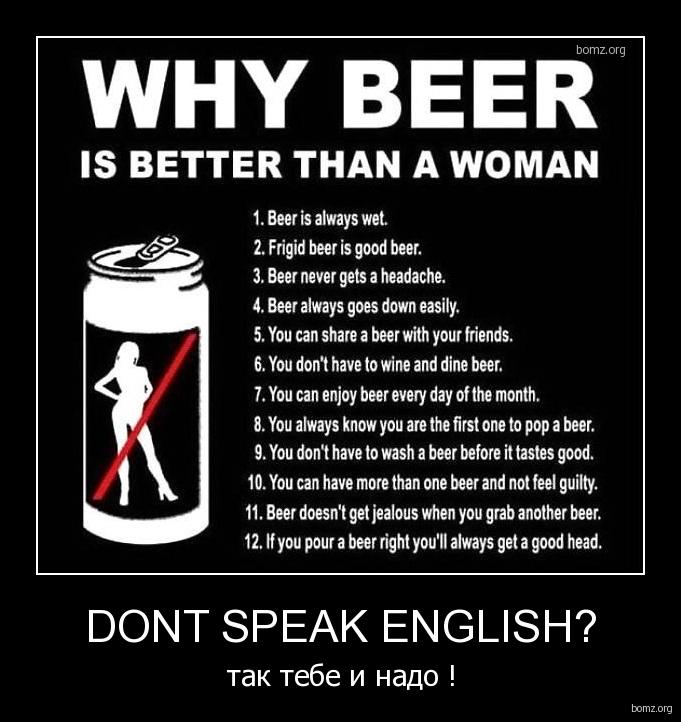 Dont speak English? : Dont speak English?