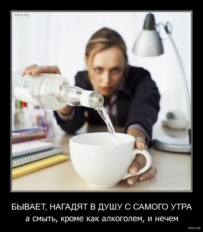 Бывает, нагадят в душу с самого утра : Бывает, нагадят в душу с самого утра