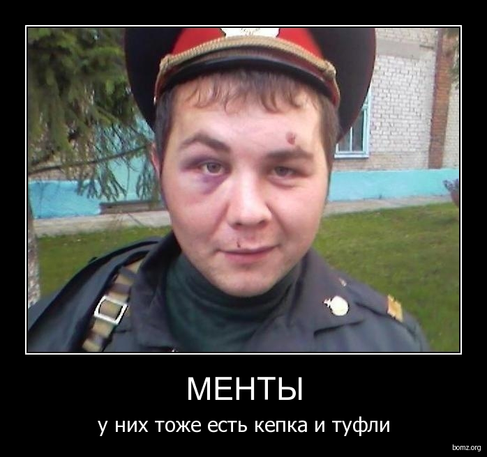 В Запорожской области пьяный майор милиции на Lexus раздавил машину с беременной женщиной - Цензор.НЕТ 2857
