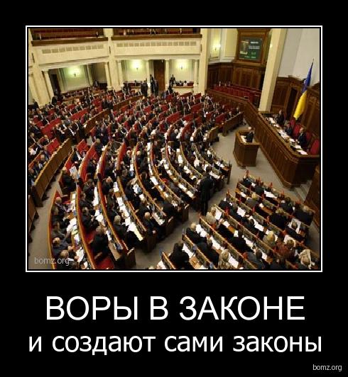 Избранный в комиссию по формированию Нацагентства по предотвращению коррупции Вереша сам был замечен в коррупционных схемах, - глава Transparency International Украина - Цензор.НЕТ 4287