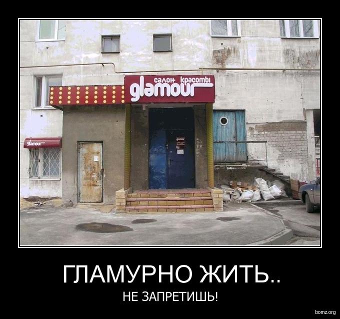 Оккупированный Севастополь превратился в город очередей: подключения к Интернету придется ждать более чем полтора года - Цензор.НЕТ 9963