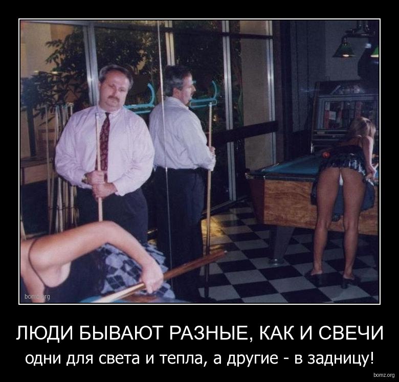 Видео приколы бесплатно скачать на ...: anekdotov-inet.ru/papka/380-video-prikoli-besplatno-skachat-na...