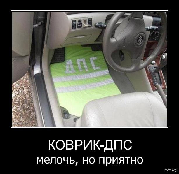 http://bomz.org/i/demotivators/897256-2010.08.04-01.10.08-1280589423_melo4.jpg