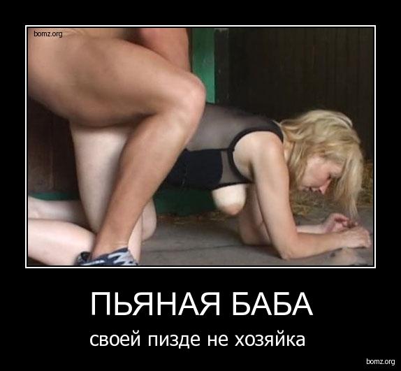 igri-trahnut-pyanaya-baba-svoey-pizde-ne-hozyayka-foto-devki-sosut-chlen