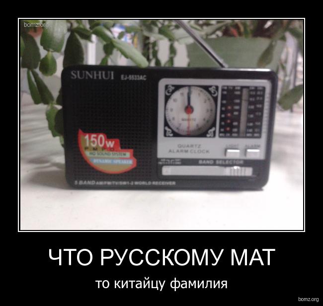 Что русскому мат : Что русскому мат