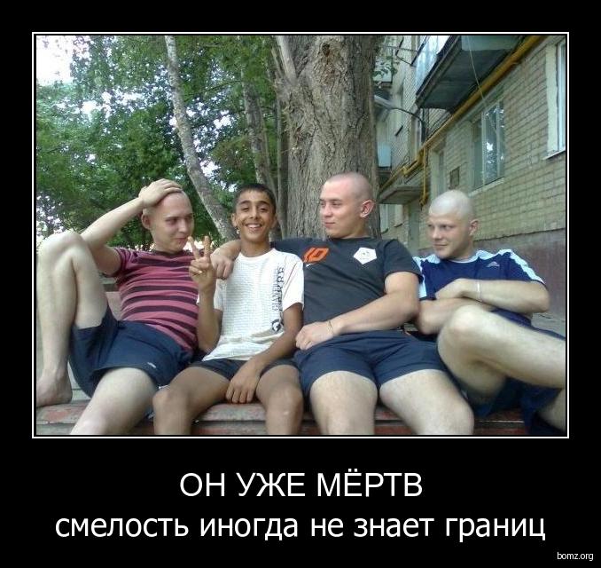 russkie-devushki-lyubyat-trahatsya