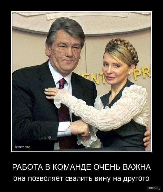 Оранжевую революцию погубило отсутствие реформ, которому способствовала вражда во власти, - Саакашвили - Цензор.НЕТ 3632