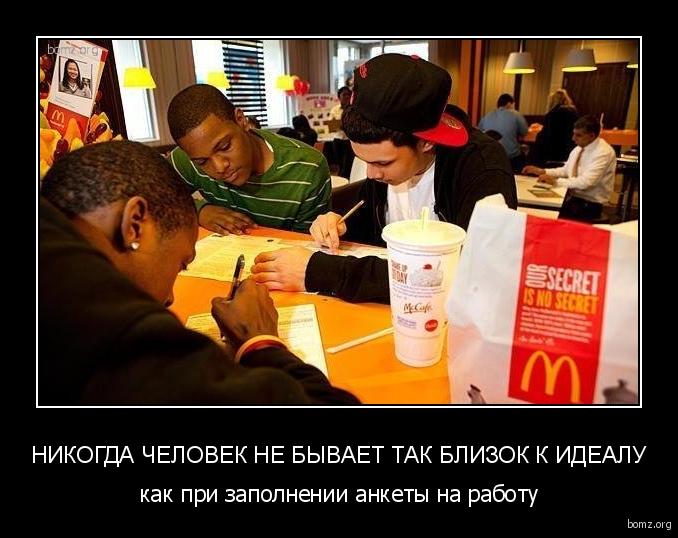 Белорусский сайт знакомства minsk love 3