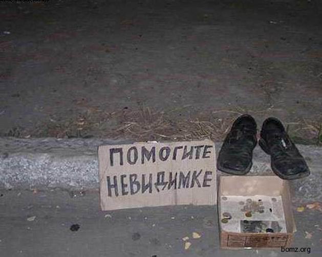 Моя компания одна из самых прозрачных в Украине. Нет потребности ни в одном расследовании, ведь все было очень просто, - Порошенко об офшорном скандале - Цензор.НЕТ 8463