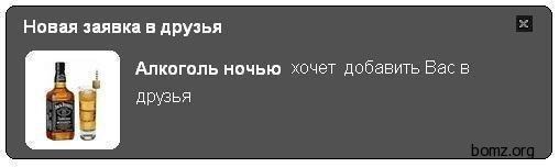 Официальный сайт детская поликлиника нефтеюганск 8 мкр