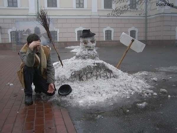 Прощай, Снегурочка!