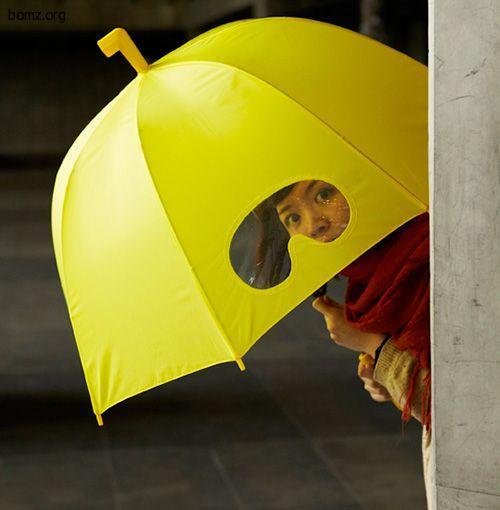 взгляни сквозь зонтик