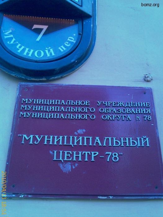 Порошенко рассчитывает, что международная миссия возьмет под контроль границу с РФ: Важно остановить поток вооружения и техники - Цензор.НЕТ 470