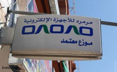 Современные магазины