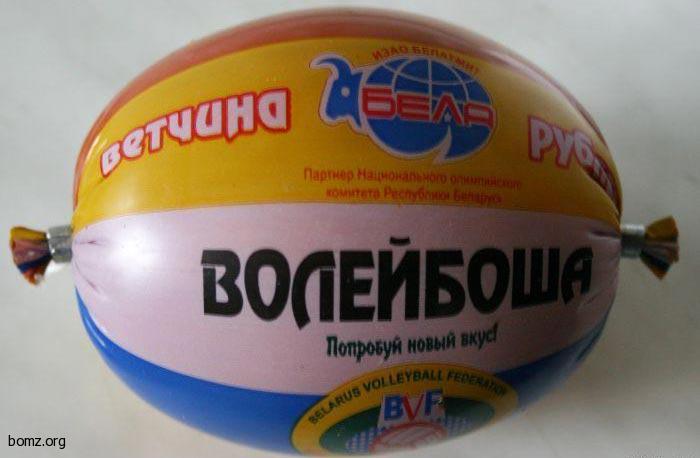 635436-2010.11.16-06.23.39-bomz.org-lol_