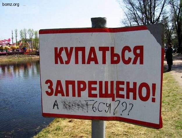 Крымские марионетки ограничат доступ на пляжи отелей, санаториев и детских лагерей - Цензор.НЕТ 2765