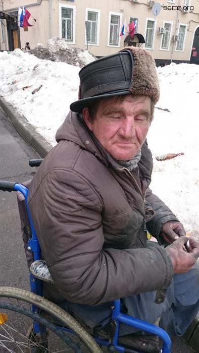 инвалид в каляске