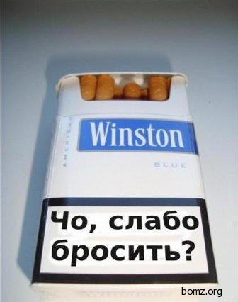 """Эксперты критикуют Кабмин за отказ от минимальных цен на сигареты, - """"Апостроф"""" - Цензор.НЕТ 4308"""