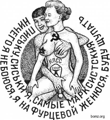 Тюремные татуировки и их значение. Зоновские тату