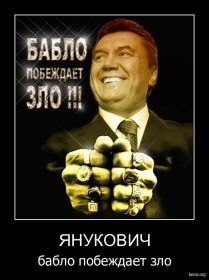 Налогообложение вкладов на Кипре всколыхнет украинских олигархов. Это будет дестабилизация экономики, - Соскин - Цензор.НЕТ 1846