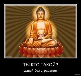 375315-2012.12.21-08.38.29-bomz.org-demotivator_tiy_kto_takoyi_davayi_bez_stradaniya.jpg