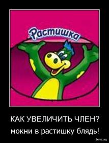 Грани.Ру Федор Бондарчук кинорежиссер