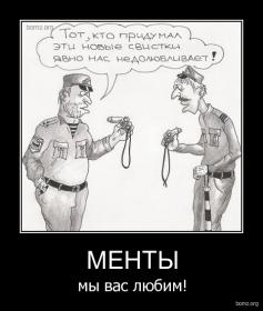 Захарченко обещает наказать организаторов штурма Святошинского РОВД - Цензор.НЕТ 2763