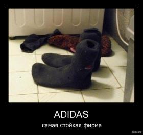 Adidas : Adidas