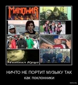 http://bomz.org/i/thumbs/780359-2010.06.22-03.46.24-x_3b12c307.jpg