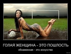Фото голых и пошлых женщин, частное порно фото тайки